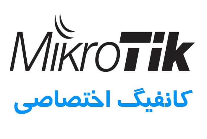 Mikrotik Config Solutions