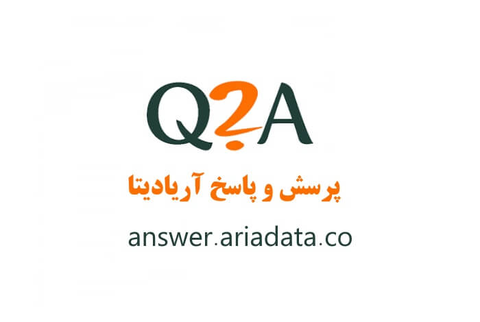 AriaData Answer